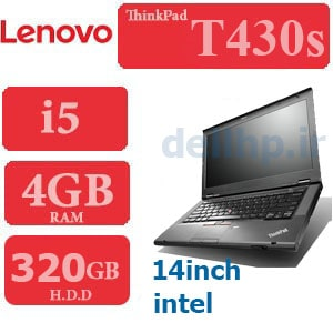 لپ تاپ استوک LENOVO ThinkPad T430s -i5/4/320/intel/14inch