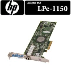 آدابتور HP HBA Adapter 4Gb LPe-1150
